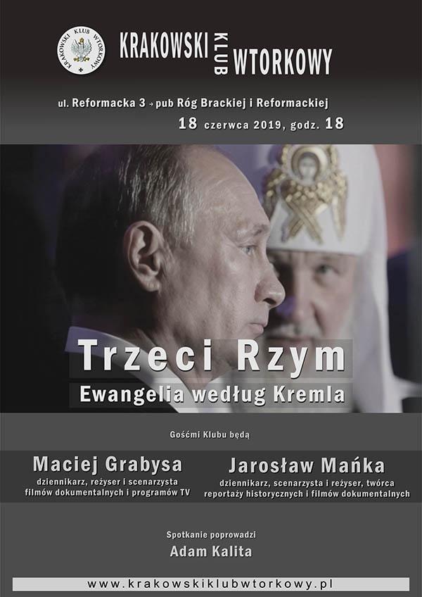 Trzeci Rzym. Ewangelia według Kremla